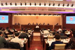 市十六届人大常委会举行第一次会议