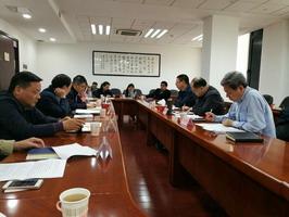 市人大常委会副主任吴峰枫参加立法规划座谈会
